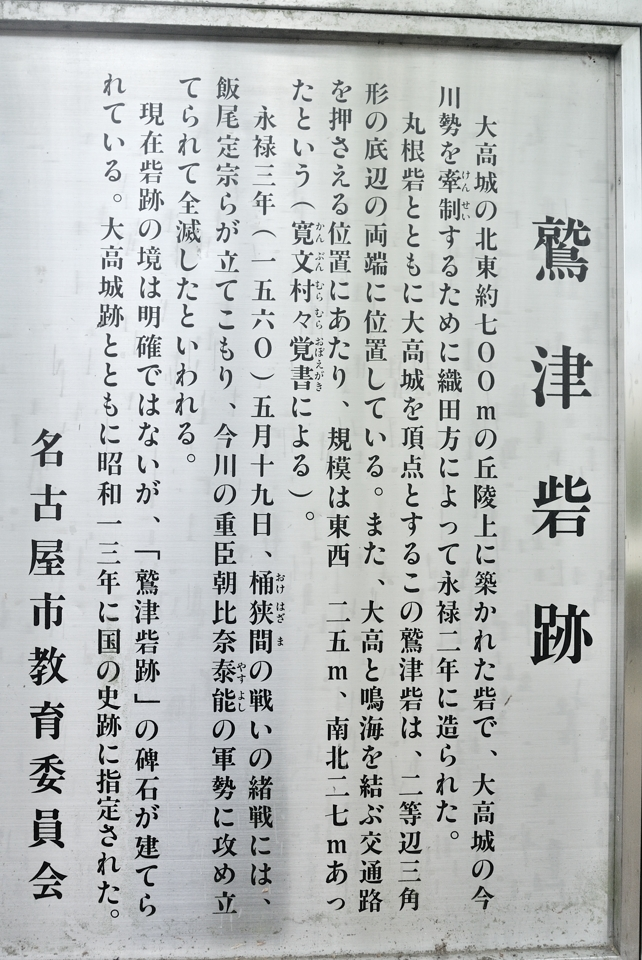 otakajo-run_003.jpg