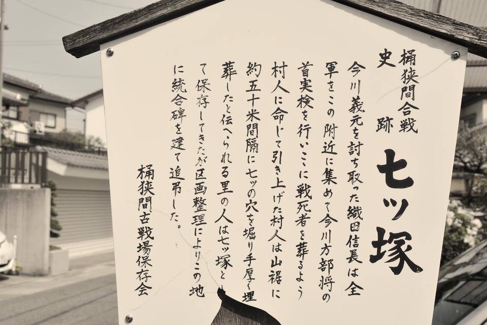 okehazama-run_002.jpg