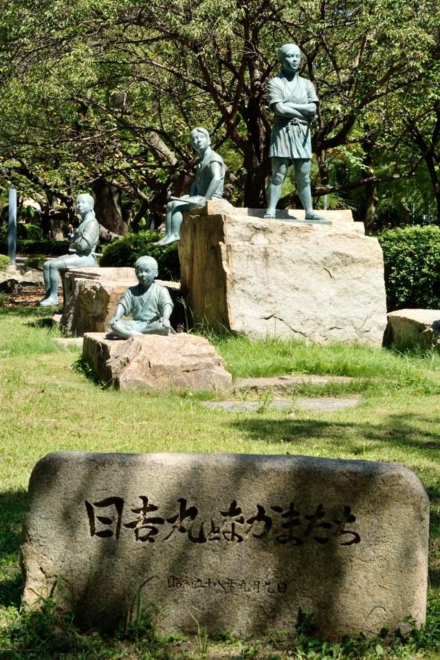 nakamura-park_8.jpg