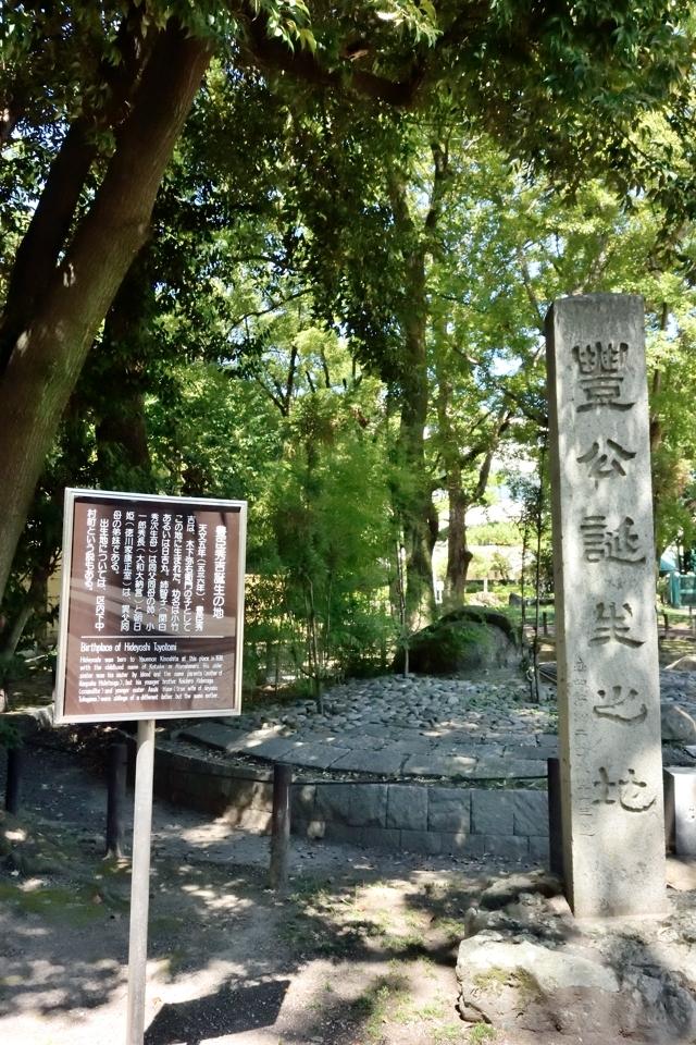 nakamura-park_11.jpg