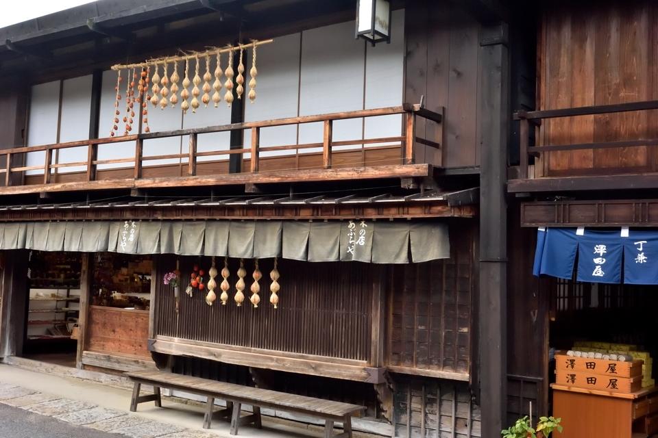 tsumago-magome_10.jpg
