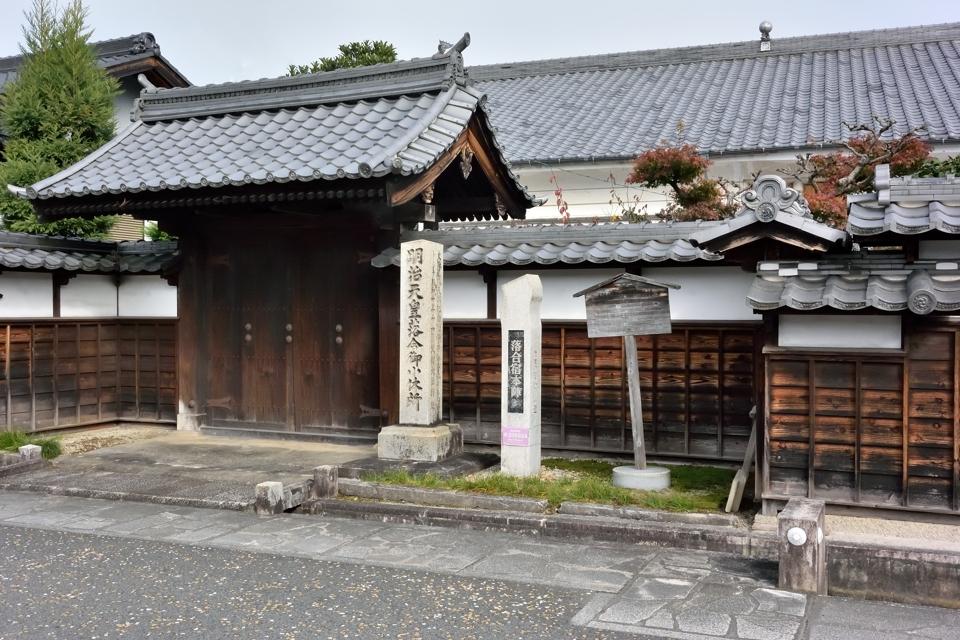 tsumago-magome_26.jpg