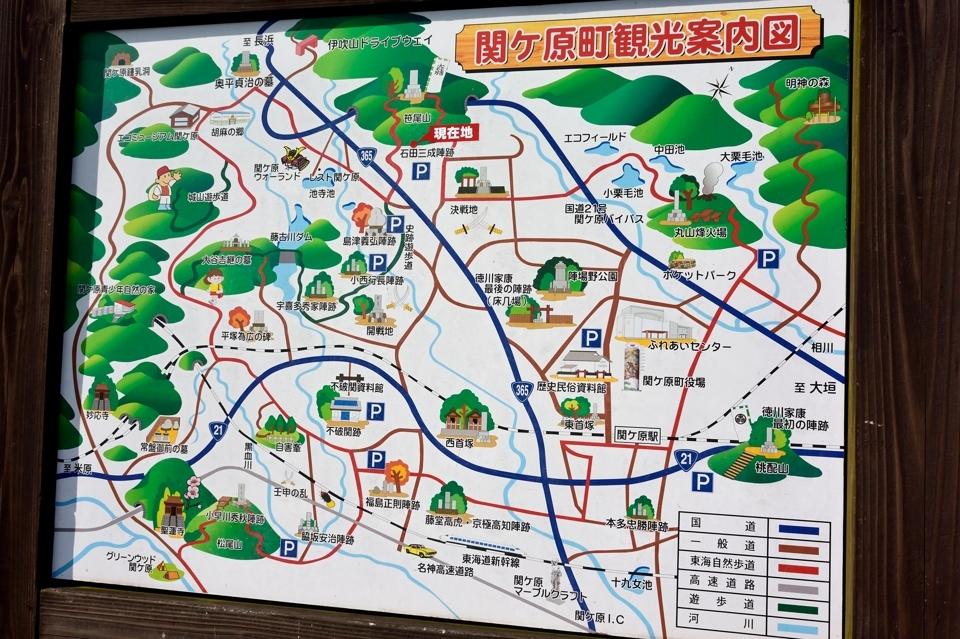 sekigahara-run_2.jpg