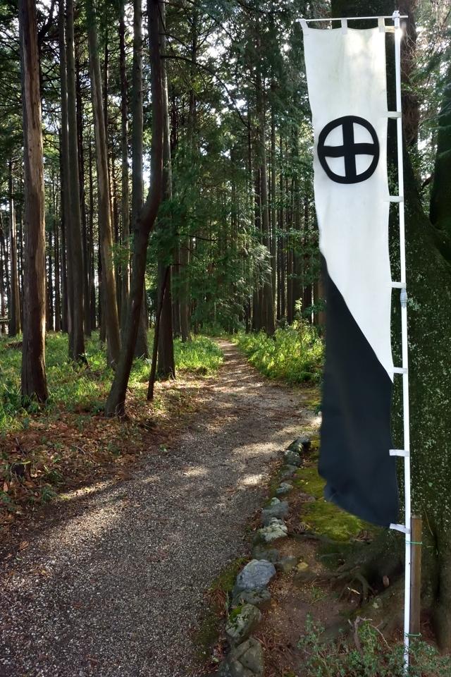 sekigahara-run_8.jpg