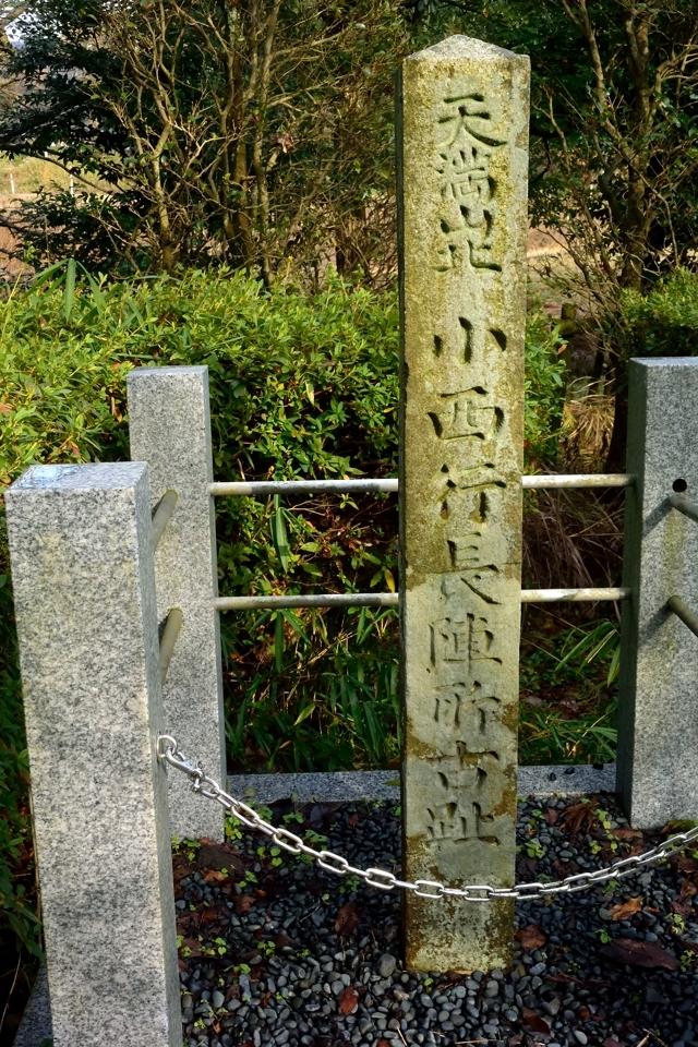 sekigahara-run_9.jpg