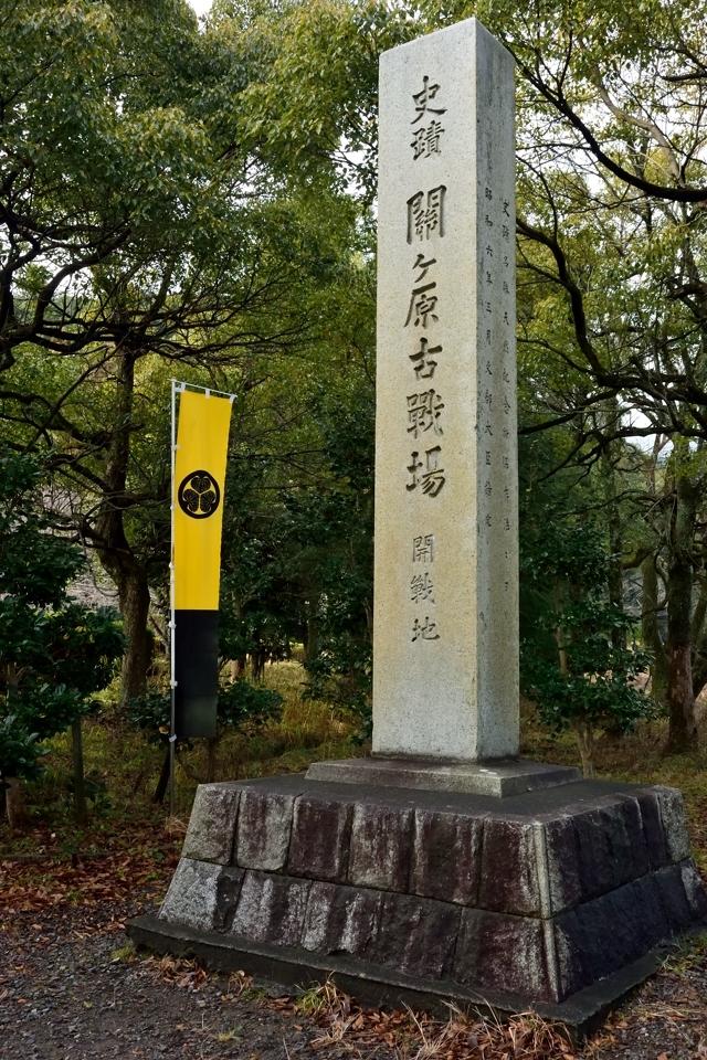sekigahara-run_10.jpg