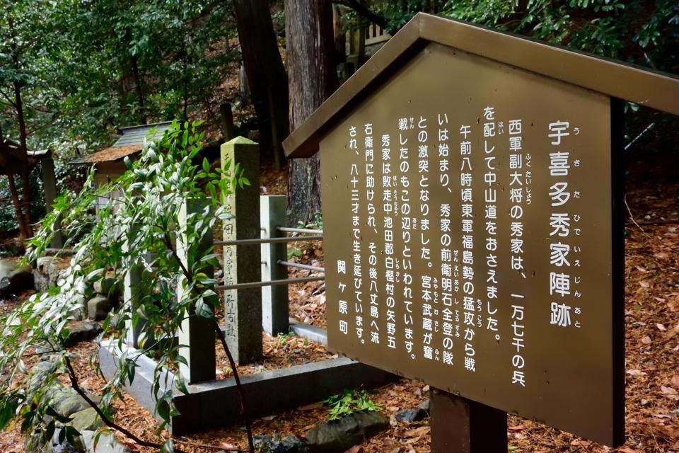 sekigahara-run_11.jpg