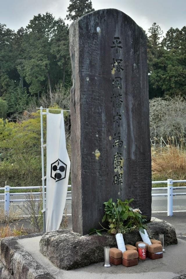 sekigahara-run_12.JPG