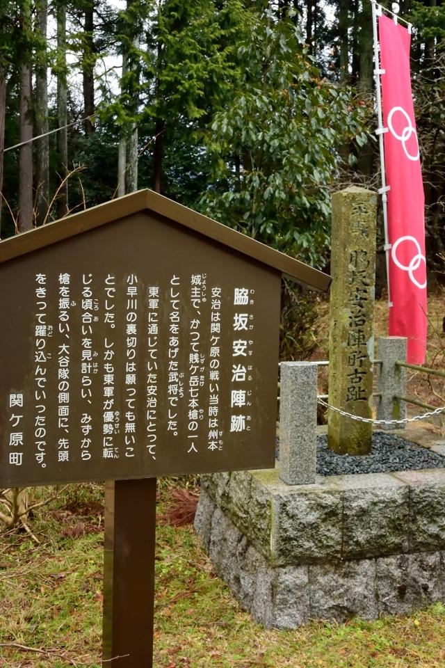 sekigahara-run_18.jpg