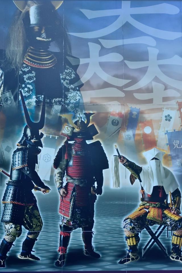 sekigahara-run_124.jpg