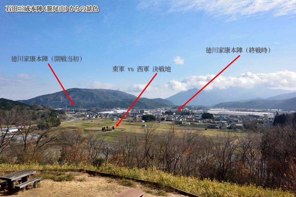 sekigahara-run_4.jpg
