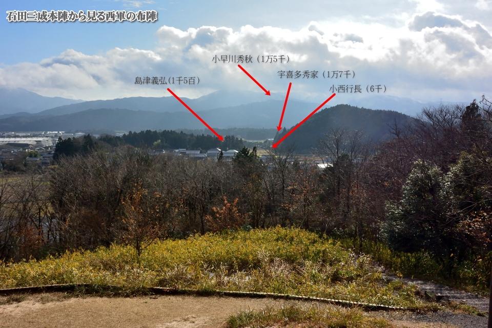 sekigahara-run_5.jpg