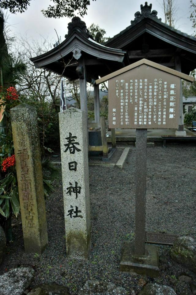 run-sekigahara_5.JPG