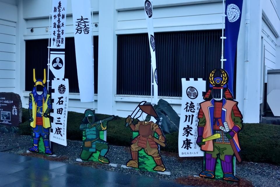run-sekigahara_14.jpg