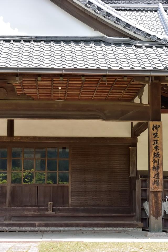yagyukaido-run_12.jpg