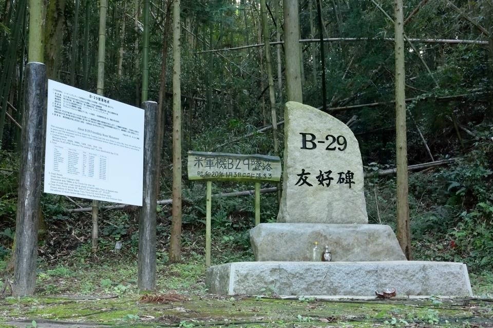 トレイルランコース愛知県13.jpg