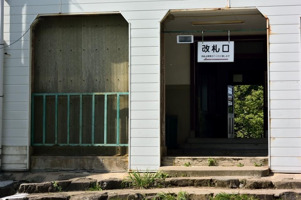 京都一周トレイル_東山コース18.jpg