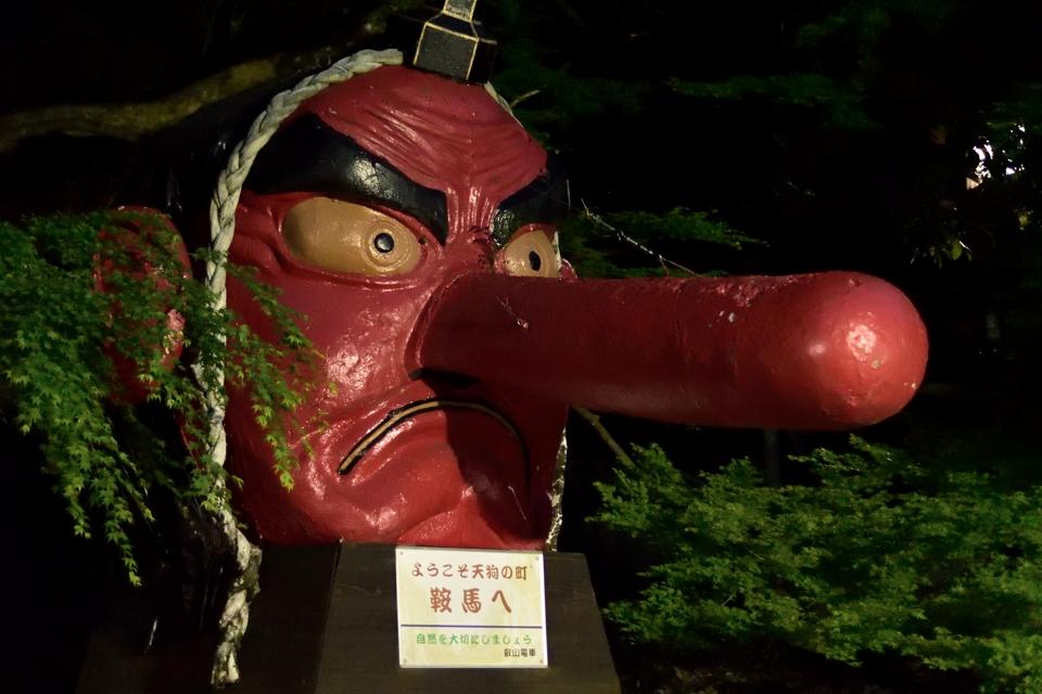 京都一周トレイル_北山コース17.jpg