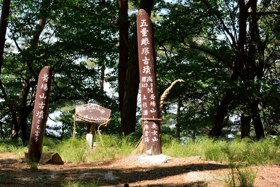 川中島トレイルラン9.jpg