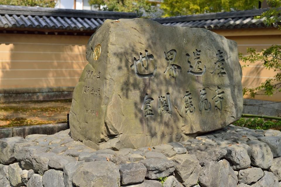 金閣寺画像4.jpg