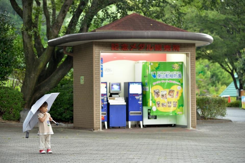 東京オリンピック2020 経済効果1.jpg
