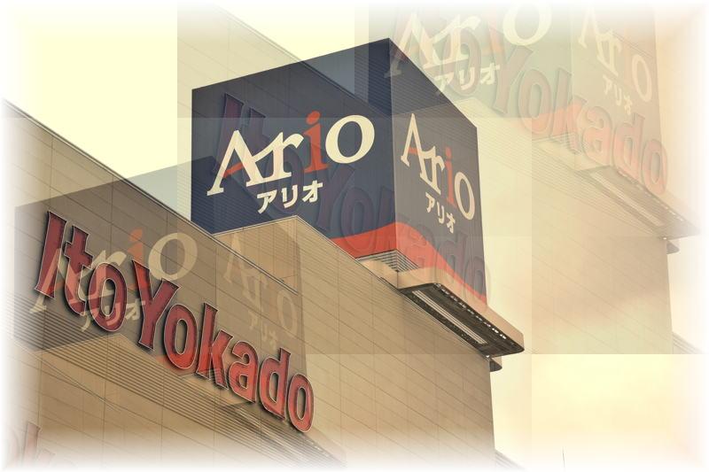 ario-akaike2.jpg