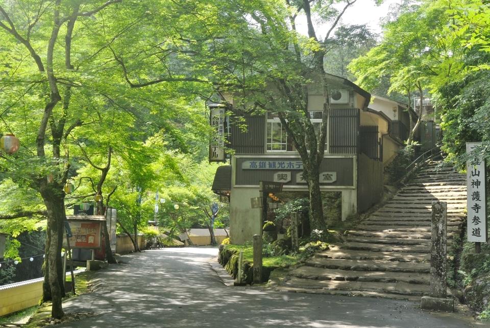 京都一周トレイル_西山コース20.jpg