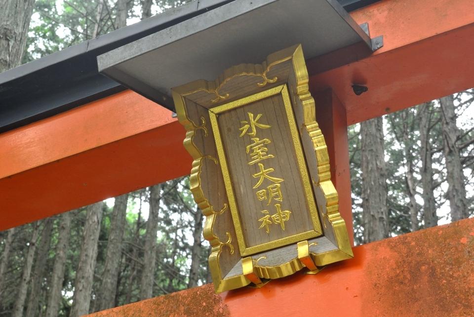 京都一周トレイル_西山コース30.jpg