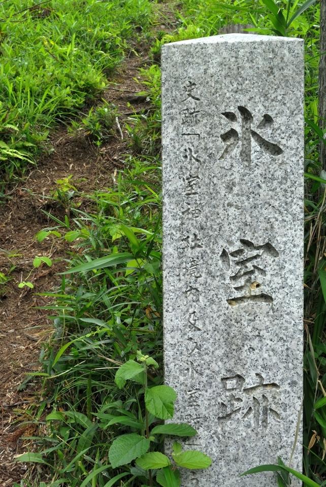 京都一周トレイル_西山コース32.jpg