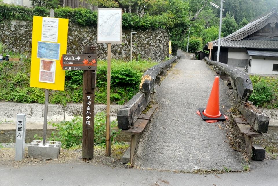 京都一周トレイル_西山コース35.jpg