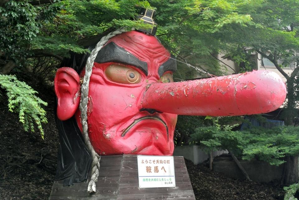 京都一周トレイル_西山コース36.jpg