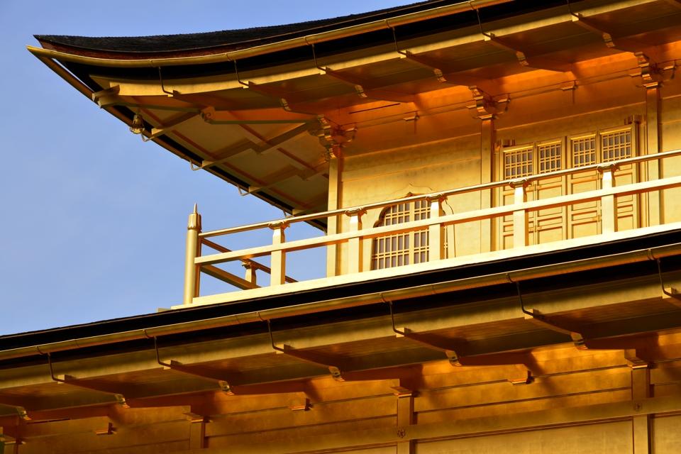 Kinkakuji-Photo8.jpg