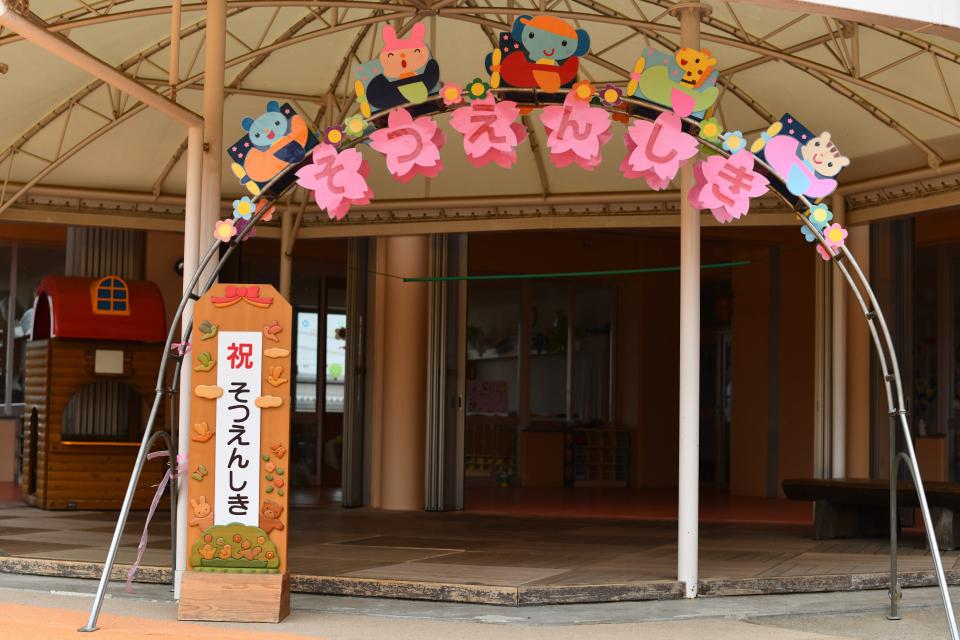幼稚園_卒園式_写真3.jpg