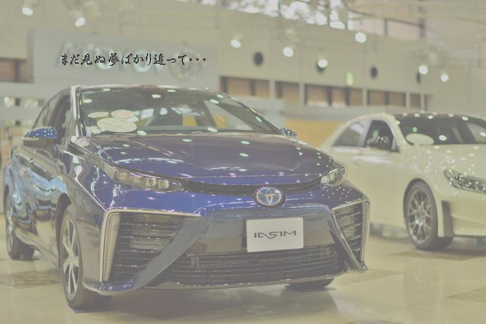 未来の車vs過去の車1.jpg
