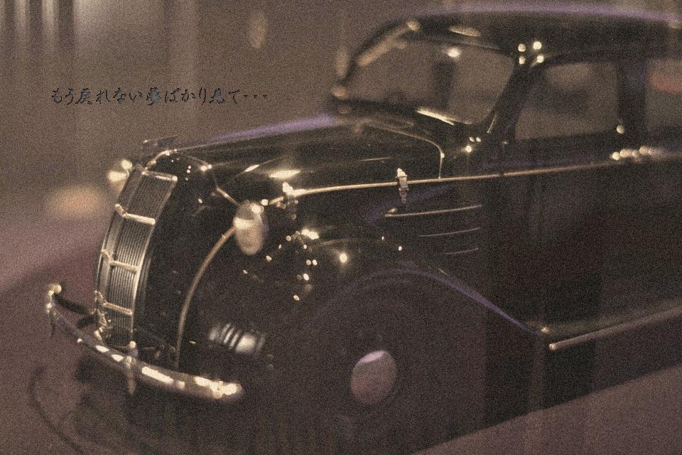 未来の車vs過去の車2.jpg
