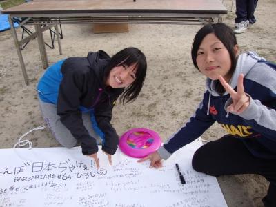 龍谷大学.JPG