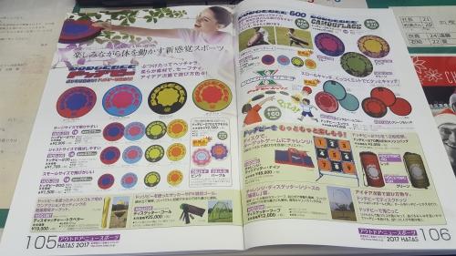 20170511_104911.jpg