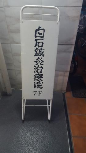 20170525_185255.jpg