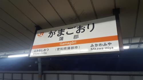 20171113_171227.jpg