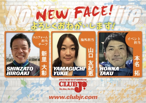 staff_image.jpg