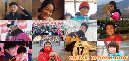 clubjrblog_title_bg_20190424_001.png