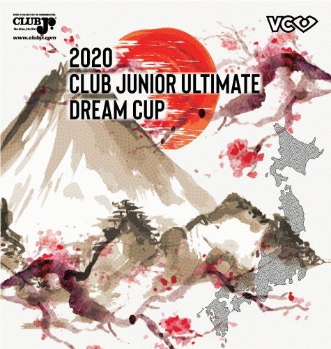 VC-Club-Jr-Dream-Cup-Neckie_1.jpg