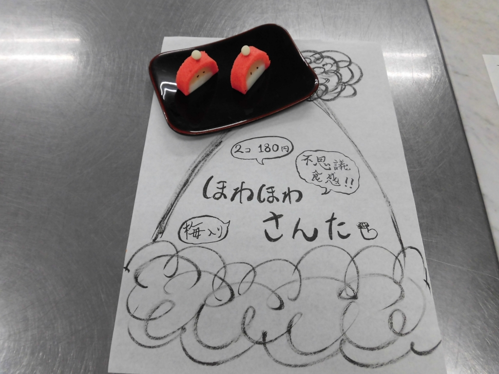 CIMG7664.JPG