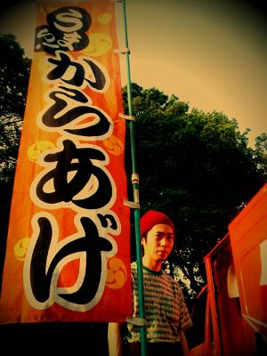 ヤミキチ.png