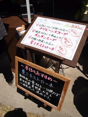空島キッチン.JPG