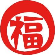 福ベーグル2.jpg
