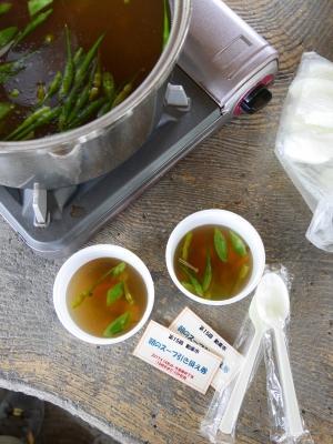 朝のスープ.JPG