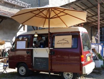 cafe makap.jpg