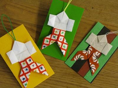 クリスマス 折り紙:折り紙 やっこさん-blog.masutake.com