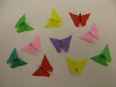 クリスマス 折り紙 折り紙 ちょうちょ : blog.masutake.com